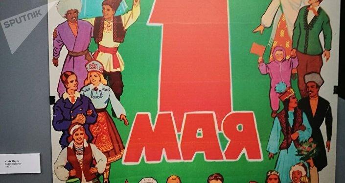 Afiche exhibido en la muestra '100 años de Octubre Rojo', en Montevideo, Uruguay.