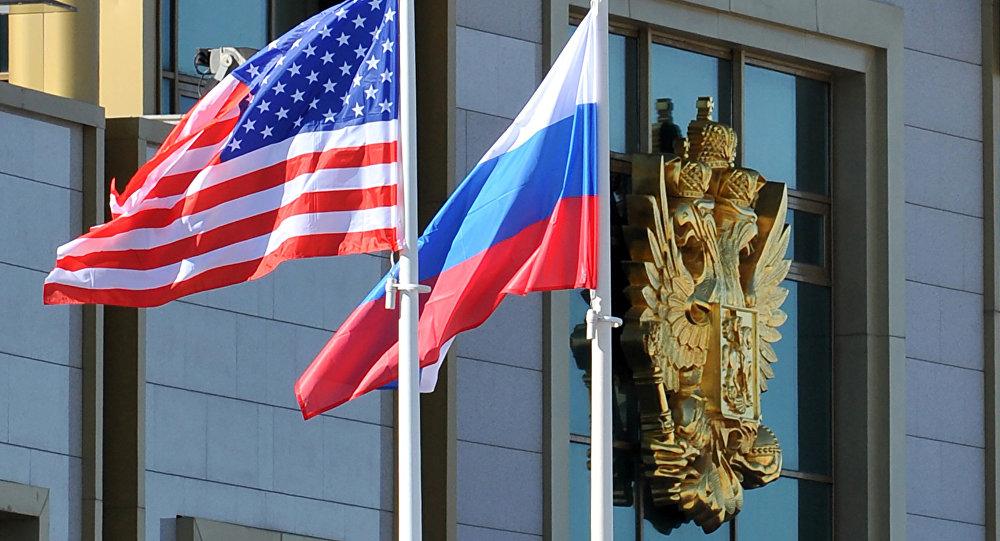 Banderas de EEUU y Rusia (archivo)