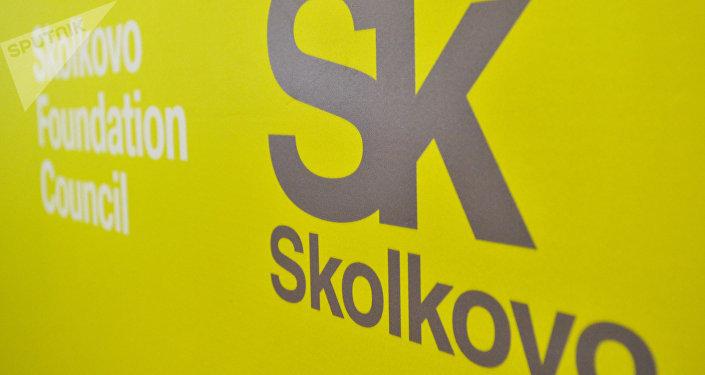 Logo de Skólkovo