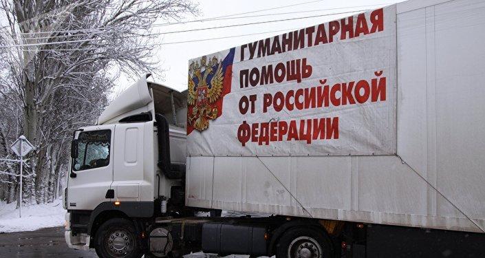 Convoy humanitario ruso en Donbás