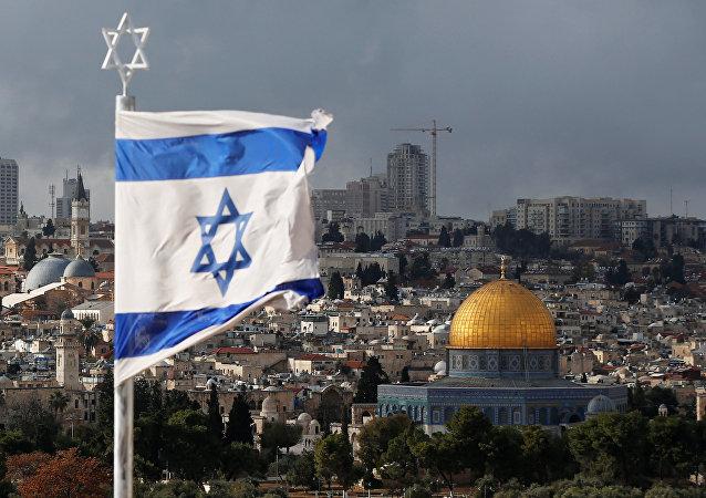 La bandera israelí en Jerusalén