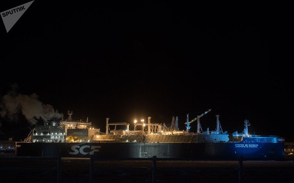 El buque cisterna Christophe de Margerie