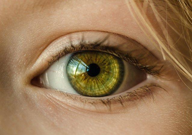 Un ojo humano (archivo)