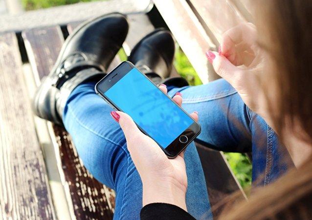 Teléfono móvil iPhone