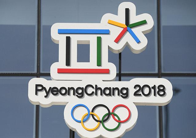 Juegos Olímpicos de 2018 en Pyeongchang (archivo)