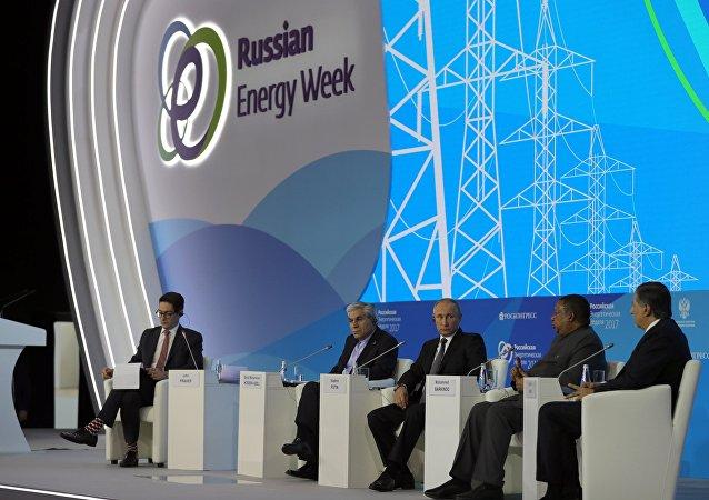 La sesión de la Semana de la Energía de Rusia 2017