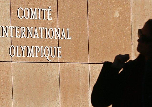 La sede del Comité Olímpico Internacional (COI)