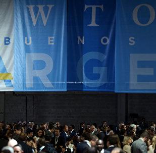 El logo de la cumbre de la OMC en Argentina