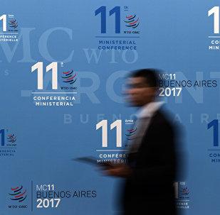Logo de la XI Conferencia Ministerial de la OMC en Buenos Aires, Argentina