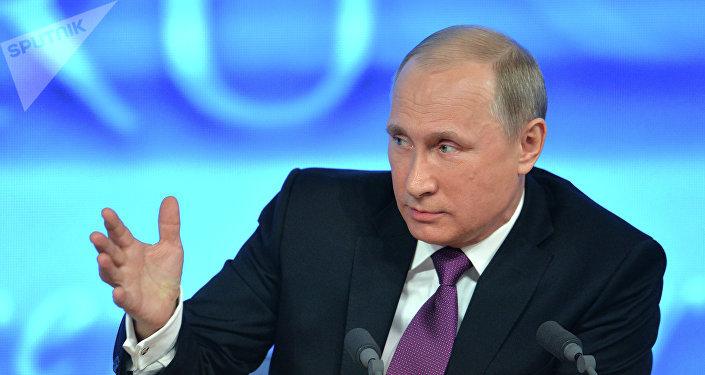 Rueda de prensa anual de Vladímir Putin (Archivo)