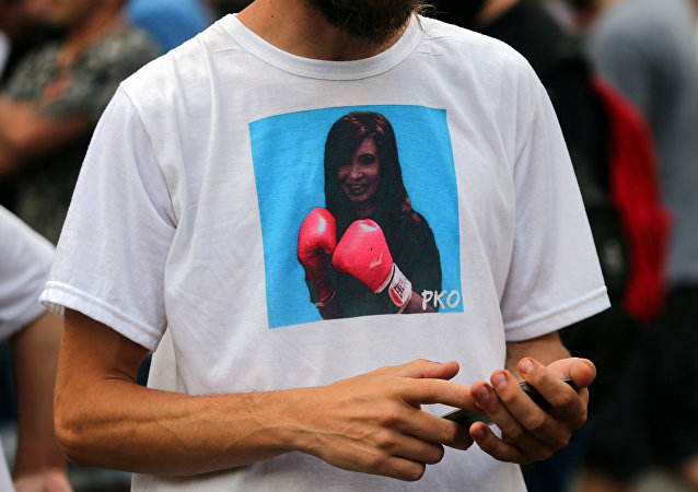 Retrato de Cristina Fernández de Kirchner, expresidenta de Argentina