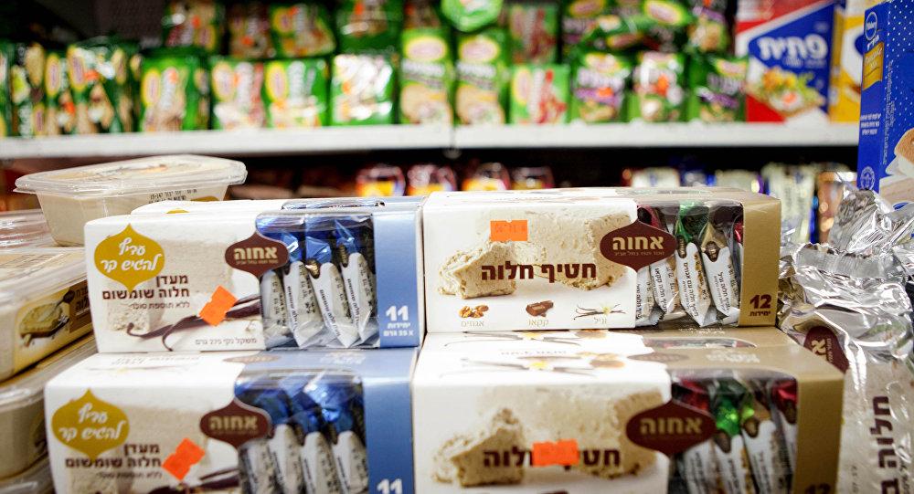 Una tienda israelí (imagen referencial)