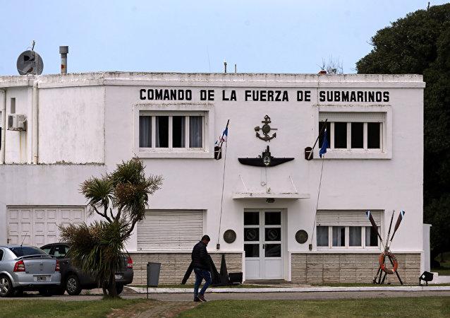 La base naval argentina en Mar del Plata