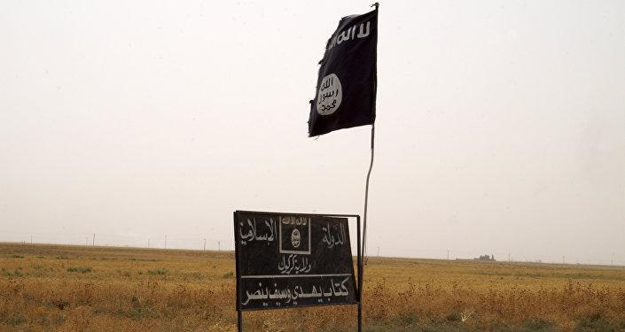 La bandera del grupo terrorista ISIS
