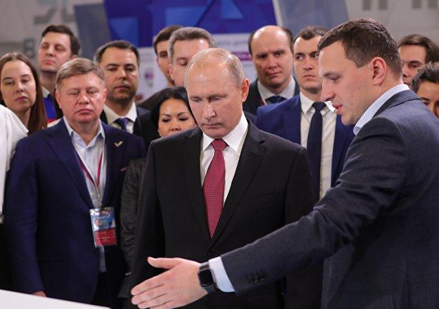 Vladímir Putin, el presidente de Rusia durante la reunión con activistas del Frente Popular de Rusia (ONF, por sus siglas en ruso)
