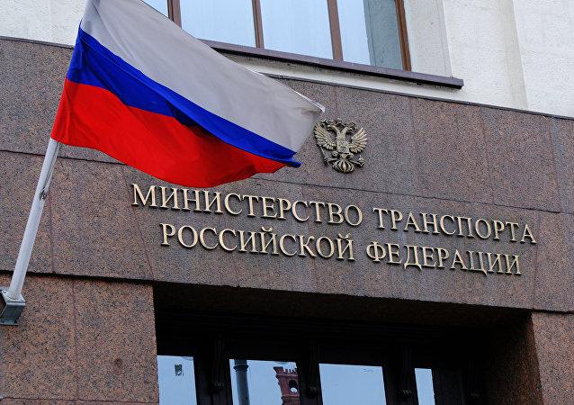 Ministerio de Transporte de Rusia