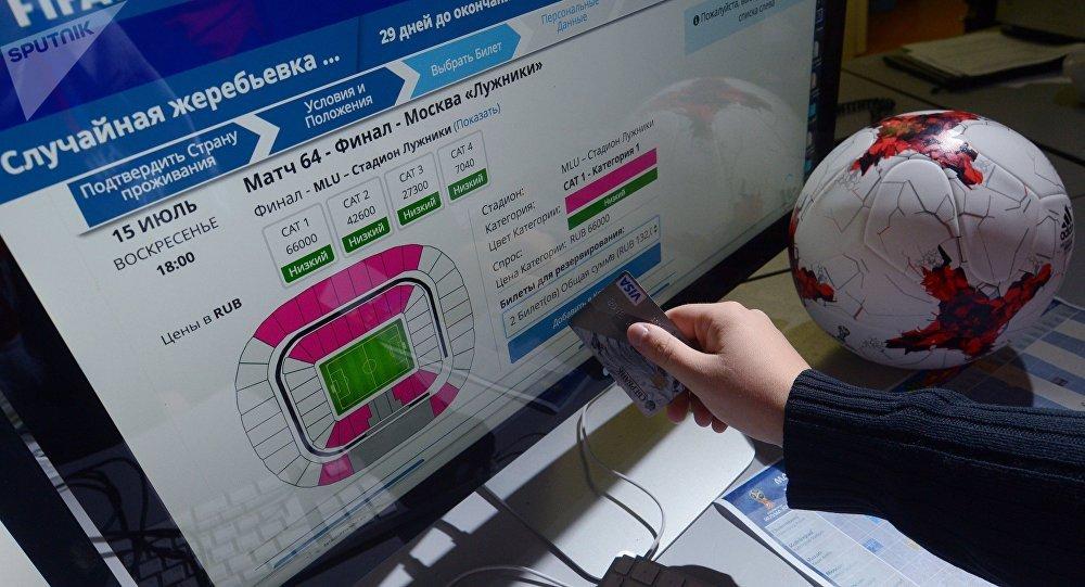 La venta de entradas para el Mundial Rusia 2018 en el sitio web de la FIFA