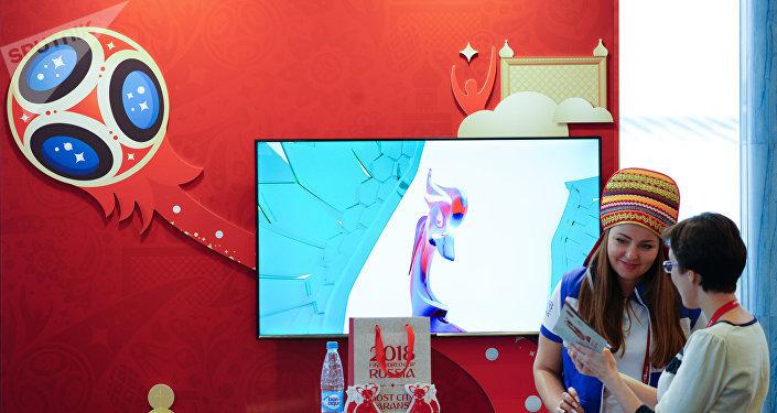 Están de promoción de la ciudad de Saransk, sede del Mundial 2018 (archivo)