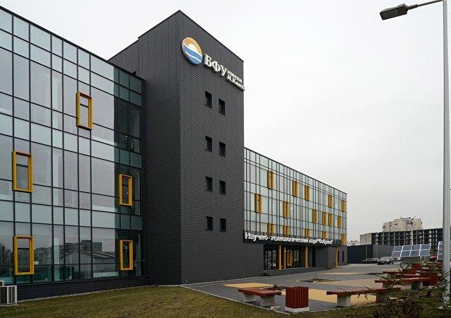 Uno de los edificios de la Universidad Federal Báltica Immanuel Kant