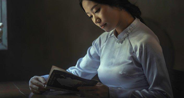 Una joven vietnamita, imagen referencial