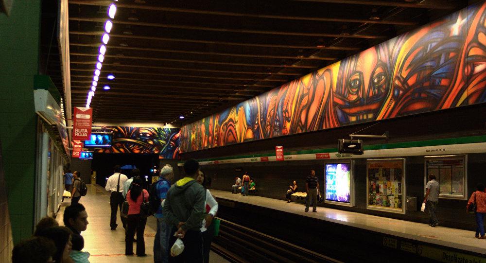 El metro de Santiago de Chile (imagen referencial)