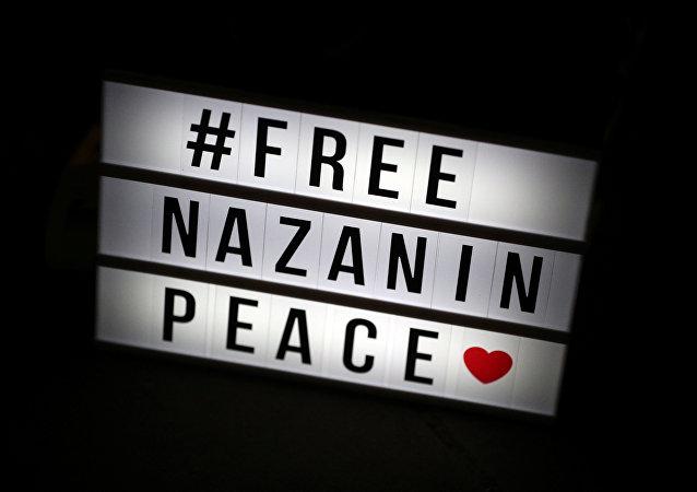 Un mensaje en apoyo de la liberación de la británica-iraní Zaghari-Ratcliffe, en Londres