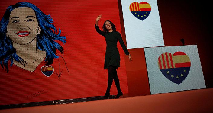Inés Arrimadas, candidata de la formación liberal Ciudadanos para presidir la Generalitat de Cataluña