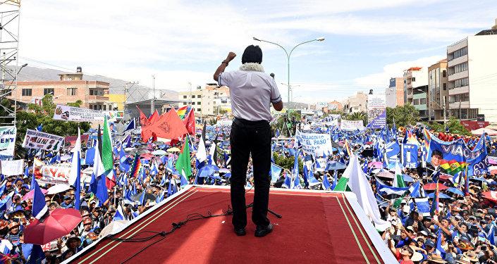 Evo Morales anuncia la abrogación del Código del Sistema Penal