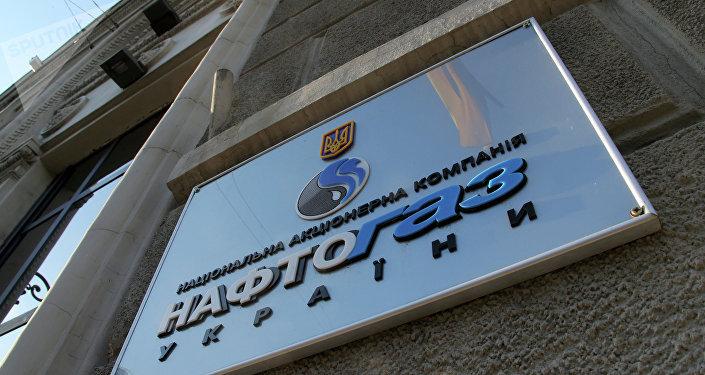 Logo de Naftogaz en Kiev