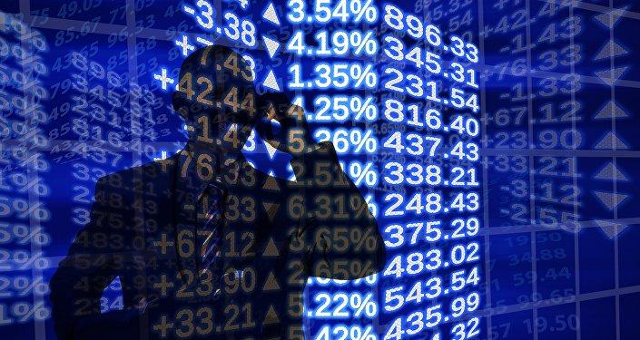 Bolsa de valores (imagen referencial)