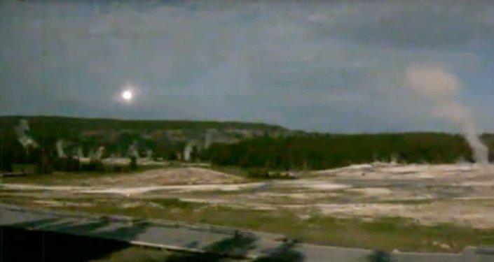 Objeto misterioso en el cielo sobre Yellowstone