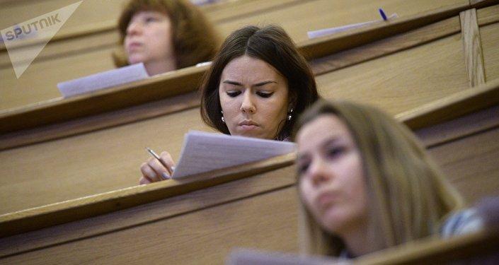 En la Universidad Económica Rusa Plejánov
