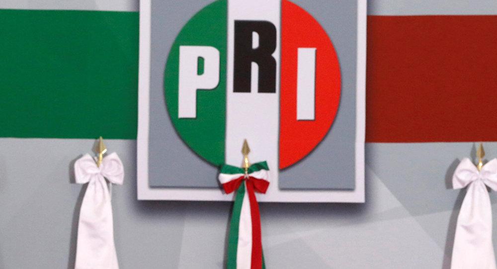 Logo del Partido Revolucionario Institucional (archivo)