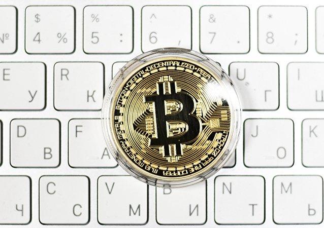 La criptomoneda bitcoin