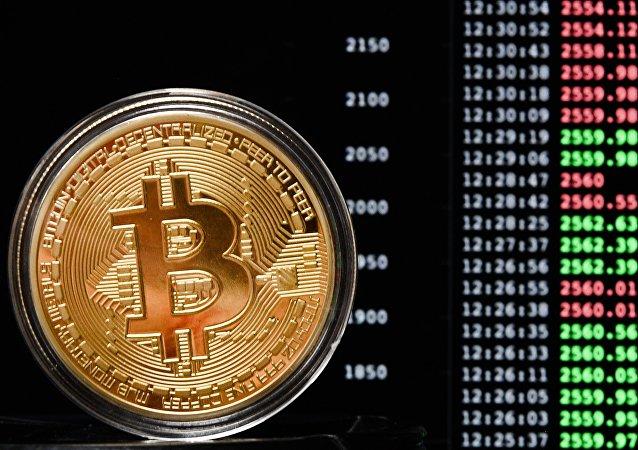 Bitcoin, criptomoneda (imagen referencial)