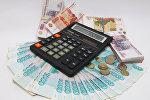 Calculadora y rublos (imagen referencial)