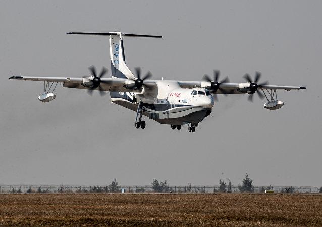 AG600, avión anfibio chino