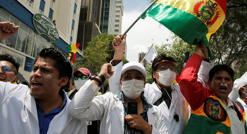 Huelga de los médicos bolivianos
