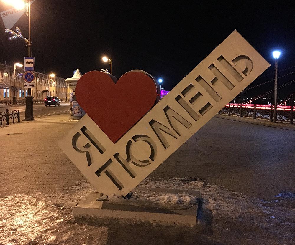 Una ciudad de moda: el signo 'Amo a Tuimén' al estilo de muchas urbes turísticas