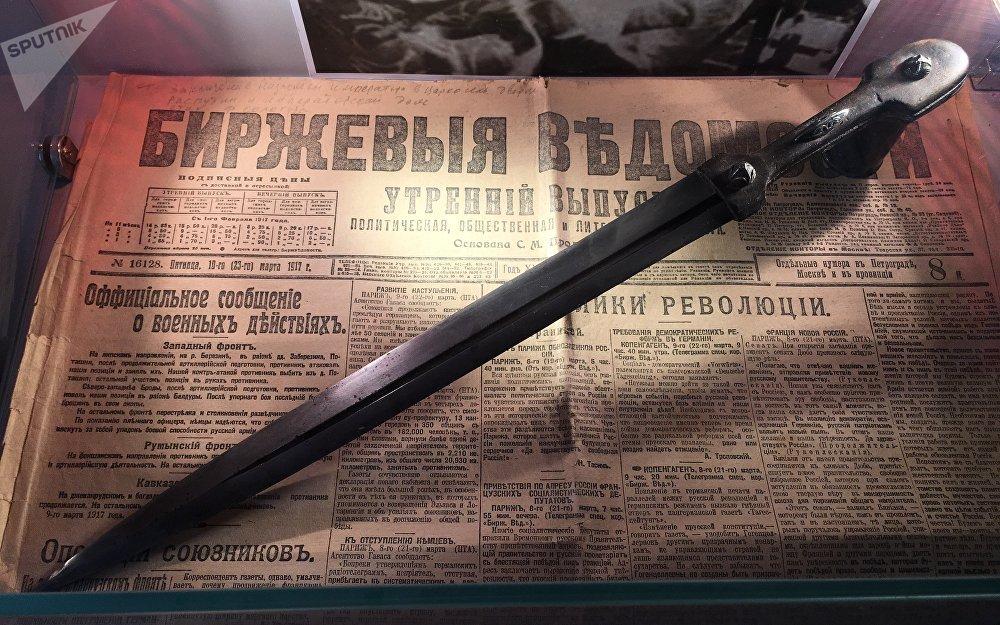 Uno de los objetos del museo de Rasputín: un arma semejante a la utilizada para tratar de asesinarlo por primera (fracasada) vez, antes de trasladarse a la corte imperial