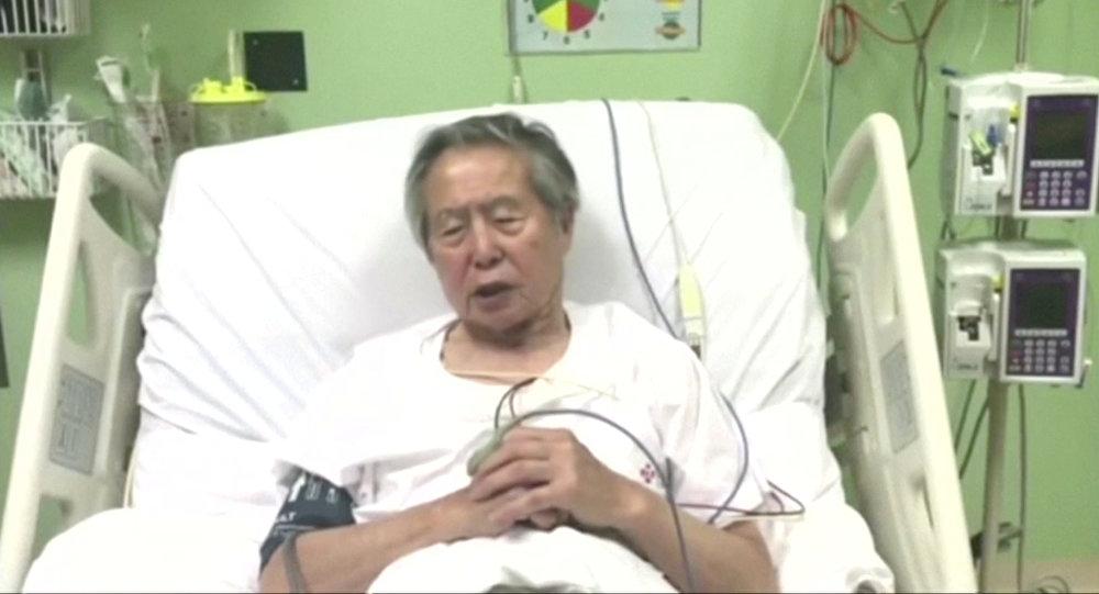 Alberto Fujimori, el expresidente peruano