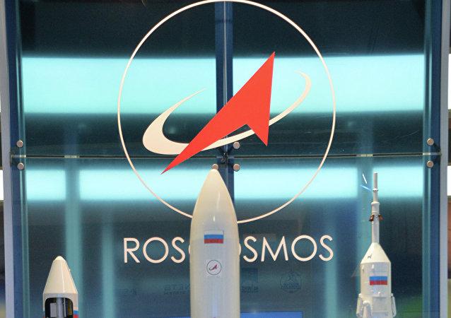 Logo de Roscosmos (archivo)