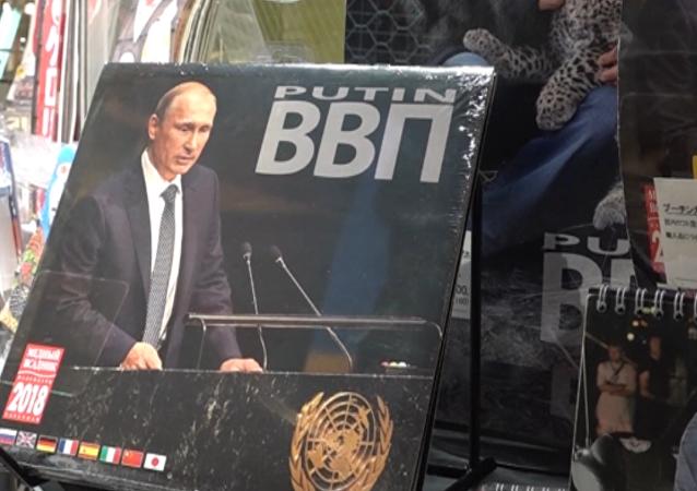 Putin 'superstar': el calendario de moda en Japón tiene como protagonista... ¡al líder ruso!