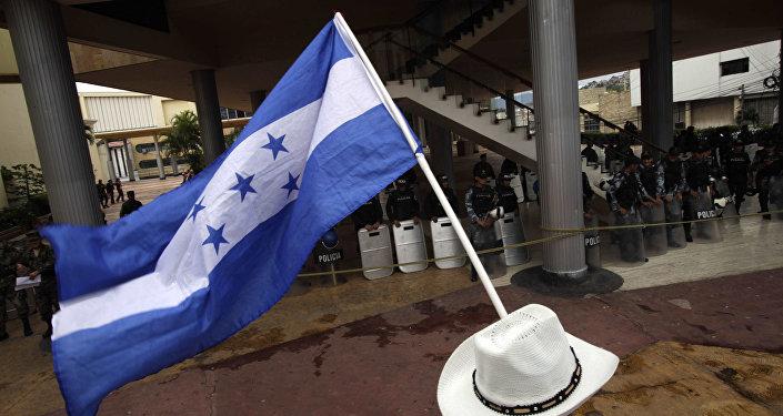 Bandera de Honduras (archivo)