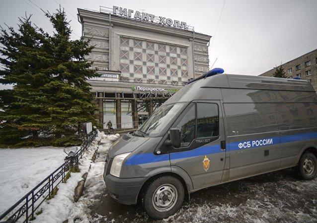 El cochr del Servicio Federal de Seguridad ruso cerca del lugar de la explosión