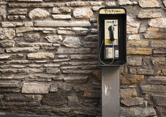 Teléfono (imagen referencial)