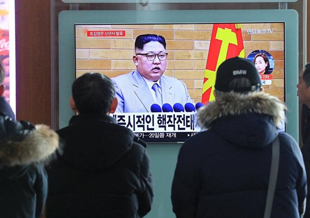 Un programa de noticias sucoreano comenta el discurso de Año Nuevo del líder de Corea del Norte, Kim Jong-un