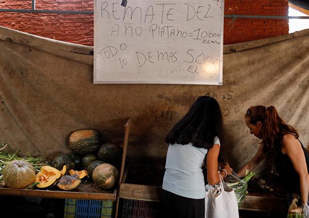 Un mercado en Venezuela (imagen referencial)