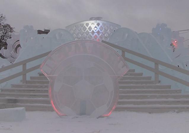 El mayor parque de hielo de Rusia rinde un homenaje al Mundial de 2018