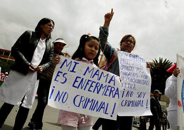 Las marchas de protesta de los médicos del sector público en Bolivia
